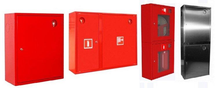 Пожарные шкафы спб