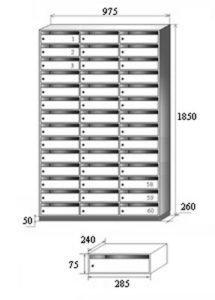 Абонентский шкаф АШ(60)