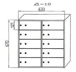 Шкаф депозитный МД-10
