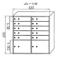Шкаф депозитный МД-12