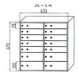 Шкаф депозитный МД-14