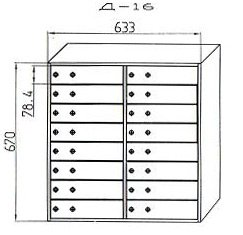 Шкаф депозитный МД-16
