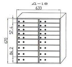Шкаф депозитный МД-18
