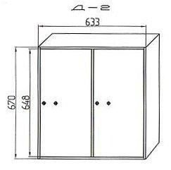 Шкаф депозитный МД-2