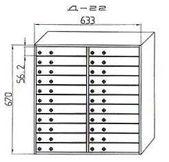 Шкаф депозитный МД-22