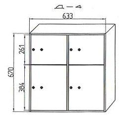Шкаф депозитный МД-4