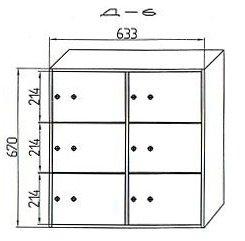 Шкаф депозитный МД-6