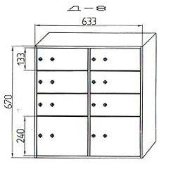 Шкаф депозитный МД-8