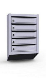 Ящик почтовый ЯП-С 5