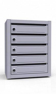 Ящик почтовый ЯП-П 5
