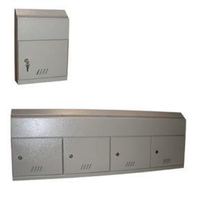 Горизонтальный почтовый ящик для подъездов ГР
