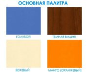 palitra_HPL_osnova