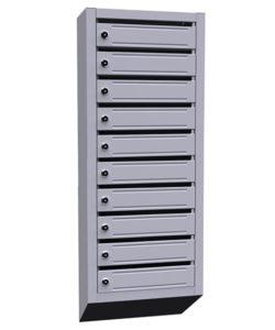 Почтовый ящик для многоквартирного дома ЯПР-10: купить в Москве по цене 3 500 руб | Интернет-магазин «Мебель Металлическая»